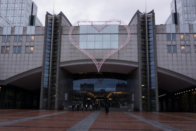 srce_parlament